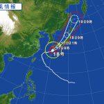 ⚠台風が近づいております🌀!!