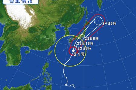 台風です🌀