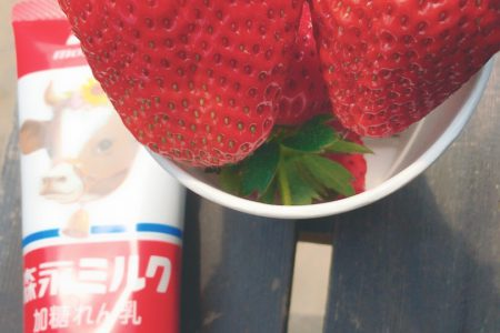 私はイチゴ  ❤️