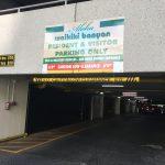 ワイキキでお気に入りの安い駐車場
