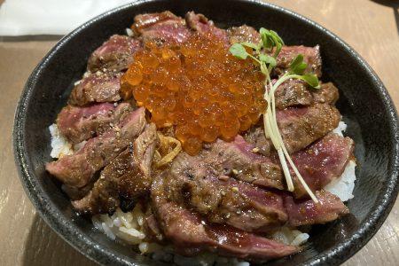 肉といくら!!!