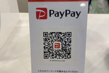 LINE Payが使えるようになりました!